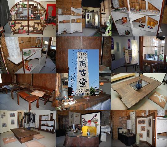 愛媛県今治市にあります南古堂です。内装全般、和小物販売、掛け軸・額、ふすまの張替えなど作品は、一つずつ丁寧に、手作りで仕上げられます。