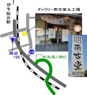 ギャラリー南古堂のアクセスマップ